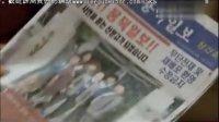 [韩剧][英雄:李准基][预告第02集][韩语中字]