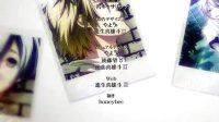 Starry☆Sky~in Summer~ 游戏ed