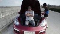 好购汽车 MINI Roadster对比保时捷Boxster【001】