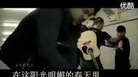 旭日阳刚 在春天里 超大歌词字幕(用iKu软件2.1版转码手机内能看得非常清楚)