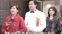 陈家宝【70-4】诚心婚礼,新娘休息室
