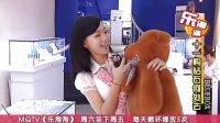 MQTV乐淘淘:蓝盒子钻戒定制(四)