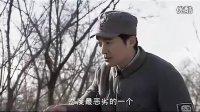新亮剑-铁血军魂-政委赵刚剪辑09