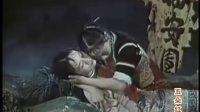 舞剧艺术片:五朵红云1959
