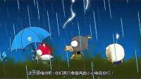 全球第一爆笑动画片,被5000万人疯狂转载!