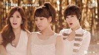 【邓羽】   DavichiT-ara - We Were In Love
