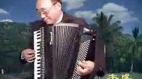 手风琴教程易学通11