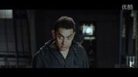 最后行动前二人和好 - 删除场景3 《幻影车神3》DHOOM 3 2013