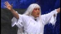 蒲剧-白毛女