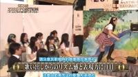 【栗丸崩90度小隊】141018 SKE48 ZERO POSITION ep02