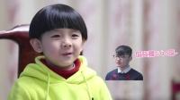 [绍兴]6岁萌娃挑战最强大脑 超强记忆力惊呆何炅