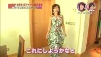 150106 世界の日本人妻は見た 2015嫁ぐならココSP