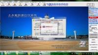 scenesun 小灰狼快递单软件安装注册视频演示