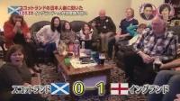 150120 世界の日本人妻は見た!