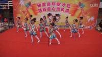 幼儿舞蹈《大眼睛》涟水县雨露幼儿园2013年六一舞蹈