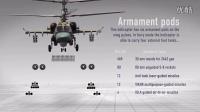 【軍事頻道】- 俄罗斯Ka-52短吻鳄攻击直升机