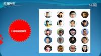 3dmax室内设计教程 3dmax教程入门到精通【2015】