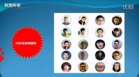 3dmax教程入门到精通3dmax室内设计教程完整项目实战