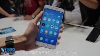 魅族Pro5手机发布会现场试玩视频[WEIBUSI 出品]