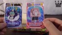 【食玩联盟】妖怪手表食玩卡 地缚猫の日本食玩