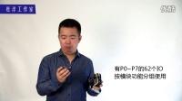 DB4开发模块新品发布会