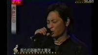 2003 亞洲大排檔 周休二日 王傑 張清芳 黃子佼(HQ)