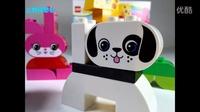 LEGO乐高得宝系列玩具积木,创意小动物 10573 乐高三分钟001