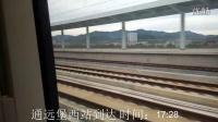 带你坐火车 2—我的丹东之行