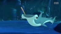 【海底小纵队】海底小纵队之锤头鲨