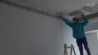 天品工程:墙面批灰粗找平,界面,挂网,规范施工讲解