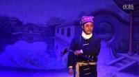 龟山奇案(中集)——河南省安阳市曲剧团在漯河市西城区演出