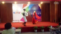 波老师双人新疆舞《我从新疆来》