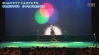 【CPP字幕组】【与科学的奇妙】【2013舞台剧】