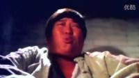 林正英僵尸先生鬼片电影之《鬼咬鬼》