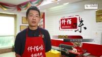济南仟佰味餐饮管理有限公司宣传片--山东影视制作中心