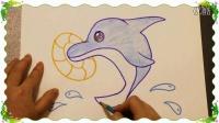 画海豚,教小孩画画免费教学视频,儿童学画画入门基础教程大全.教宝贝学画画,乐成宝贝