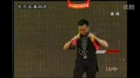 神鸽侠侣(小房)