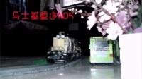 【乐高】火车视频(1)内含积木ND5