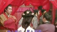 2000年古装电视剧《旷世真情》主题曲/片尾曲
