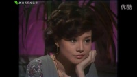 1978【孤家寡人】黃杏秀~第二集(粵語無字幕)