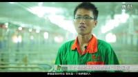 汉世伟食品集团最新宣传片2016