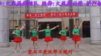 广场舞--[一个人醉]--风度翩翩视频剪辑