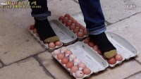鸡蛋上行走实验 科学与创意