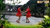 高治社区广场舞队双人舞《你不来我不老》