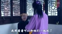 新潘-金莲失身张大户(第三集)