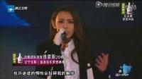中国新歌声四十强学员《光明》