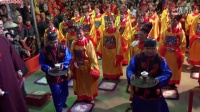 2016年10月12日福州市九案泰山问杯仪式