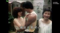 【無綫大寶藏】【七十年代年青人節目】03 (粵無字)