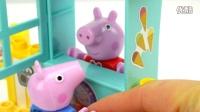 粉红猪小妹-佩佩的冰淇淋店 乐高 小猪佩奇 玩具开箱 FunToyz动画片 LEGO原创#73