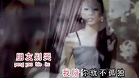 ♪[澳广点歌台]张嘉凌:《朋友别哭》[最美的祝福]歌库收藏